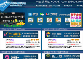 pointcodes4free.com
