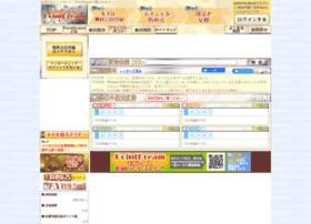 pointdream.jp