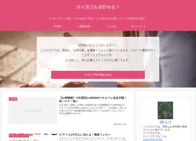pointkodukai.com