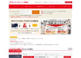 pointservice.jp