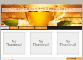 pointsono.com