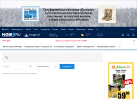 poisk.ngs.ru