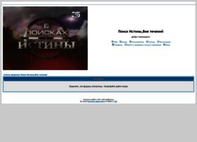 poiskistiny.mybb3.ru