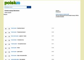 poiskm.ru