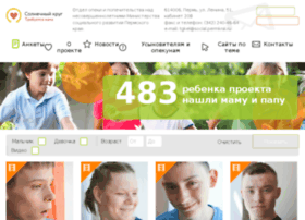 poiskmam.ru