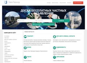 poiskportal.ru