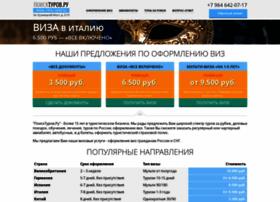 poiskturov.ru