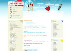 pojelanie.ru