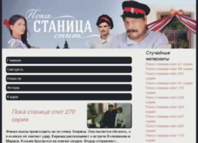 poka-stanitca-spit.ru