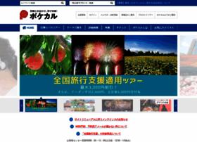 poke.co.jp