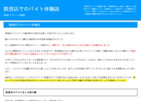 pokemon-information.com