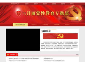 pokemongamesonline.org