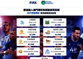 pokemonium.net