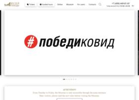 poklonnayagora.ru