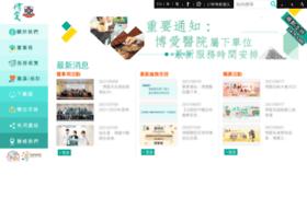 pokoi.org.hk