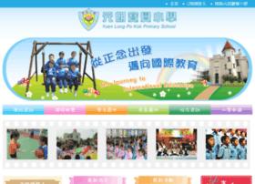 pokokbs.edu.hk