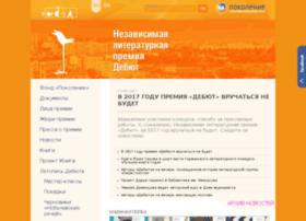 pokolenie-debut.ru