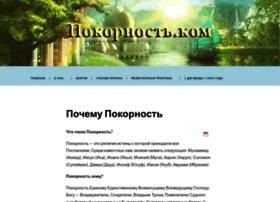 pokornost.com