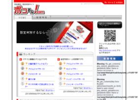 pokoruna.com