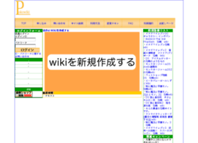 pokowiki.com