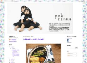 pokpokfamily.blogspot.hk