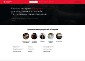 pokrov.unassvadba.ru