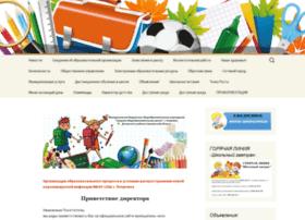 pokrovka-mbou.ru