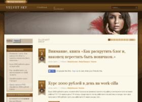 pokupaem.v-kosmach.ru