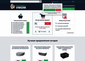 pokupkisumom.ru