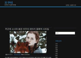 pokute.com