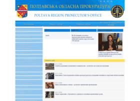 pol.gp.gov.ua