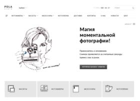 pola-store.ru