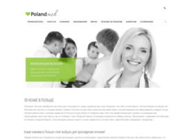 polandmed.ru