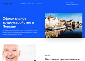 polandopt.com.ua