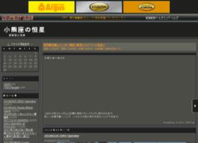polaris.militaryblog.jp