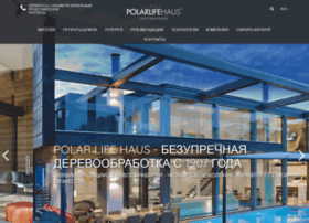 polarlifehaus.ru