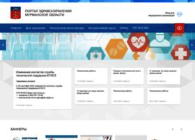 polarmed.ru
