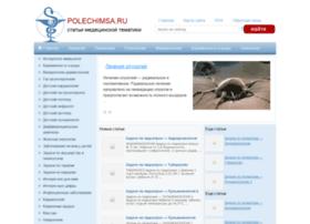 polechimsa.ru
