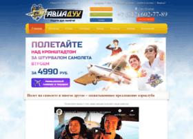 poletsamolet.ru