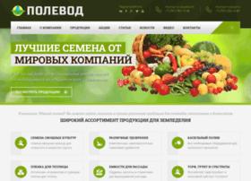 polevod.com