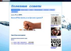 polezno-znati.blogspot.com