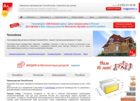 poliblok.ru