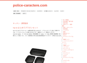 police-caractere.com