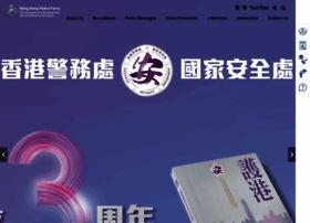 police.gov.hk