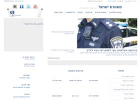 police.gov.il
