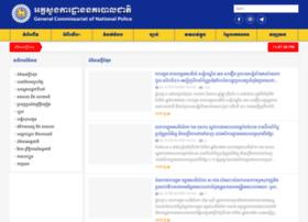 police.gov.kh Visit site