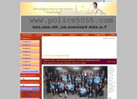 police5055.com