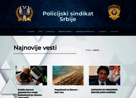 policijskisindikatsrbije.org.rs