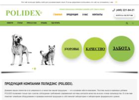 polidex.ru