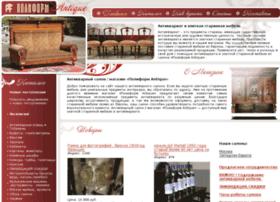 poliform-antique.ru